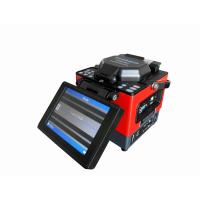 Cheap Fusion Splicer (TCW-601) for sale