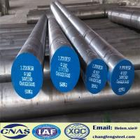 Cheap AISI 420 DIN 1.2083 Annealing Plastic Mold Steel / Stainless Round Bar High Wear Resistance for sale