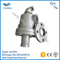 Buy cheap Precision cast steel high temperature hot oil rotary joint corrugated machine from wholesalers