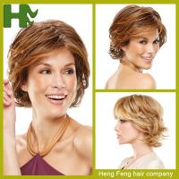 Cheap Brown Color Short Synthetic Hair Wigs High Temperature Fiber Wigs For Women for sale