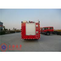 Cheap HOWO Chassis Water Tender Fire Truck With Manual 9JS119 Gearbox Model for sale