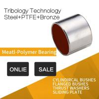 Cheap Steel Red Modified PTFE Cylindircal Bushes , Tin Or Copper Plated RoHS for sale