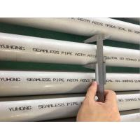 Cheap ASTM A312 TP304/304L TP316 / 316L Stainless Steel Seamless Pipe, Pickled Annealed, Plain End or Bevel End for sale