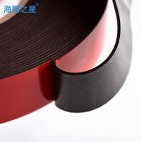 Cheap Waterproof PE Foam Tape , Structural Foam Glazing Tape Hot Melt Adhesive for sale