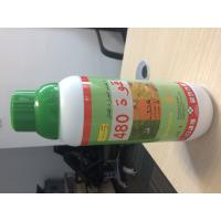 Cheap Agrochemical herbicide Glyphosate / Weedkiller/T High quality/ Good prices/ Terrastek for sale