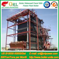 Cheap CFB 110 MW Boiler Water Wall Panels For High Temperature Solid Fuel Boiler wholesale