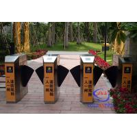 High Security Flap Barrier Gate Customized Led Light Changeable
