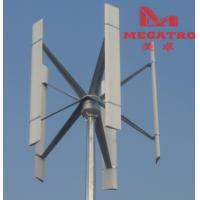 Cheap Vertical Wind Turbine-1kw for sale
