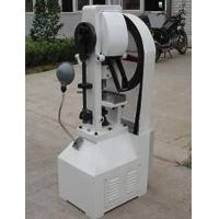 Cheap Quotation of the 6tons mechanic tablet press for sale