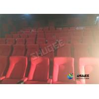 Cheap Special Effects Function Movie Theatre Seats / Chairs With Excited Feeling for sale