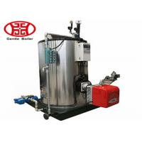 Cheap Vertical Industrial Steam Generator Oil Gas Fired For Small Factory for sale