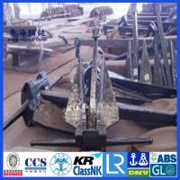 Cheap Stockless Anchor with KR LR BV NK LR ABS DNV certification for sale