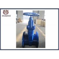 Double flange handwheel type resilient seated gate valve DI gland