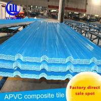 Cheap Smooth Surface Fire Resistent Heat Insulation Roof Tiles / Coloured Plastic Roofing Sheets for sale