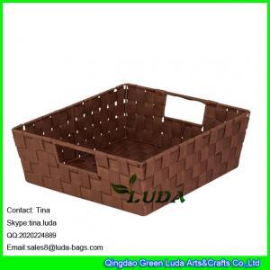 China LDKZ-020 fashion home storage box pp yarn woven tray shelf with eyelets on sale