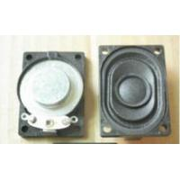 Buy cheap PM permanent magnet for electroacoustic use like loudspeakers from wholesalers
