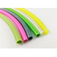 Buy cheap Multiple Color Selection Braided Pipe 1 Inch PVC Flexible Garden Hose from wholesalers