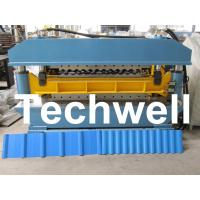 Cheap Double Layer Corrugated IBR Roll Forming Machine For Two Different Profiles for sale