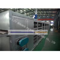 Cheap 8000 Pcs / H Capacity Paper Egg Crate Making Machine Energy Saving Green Color for sale
