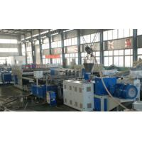 China 380v / 3p / 50hz WPC Board Production Line For Seashore Damp-Proof Board on sale