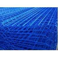 Cheap PVC Coated Double Loop Wire Fence for sale
