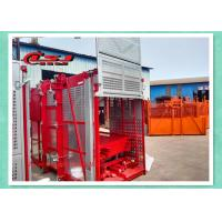 Cheap 2000KG Capacity Personnel And Materials Hoist Double Cages 34m/Min Speed for sale