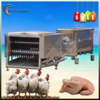 Cheap With free plucker finger electric feather plucking machine feather plucking plucking machine for sale