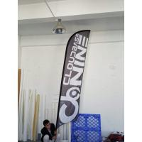 Cheap Medium 3.4m Feather Flags Banner Exhibition Events Retail Display Merchandise wholesale