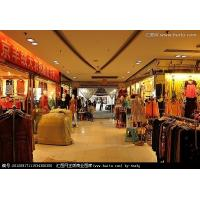 China International Sourcing Agents Buying Direct From China Wholesale Markets on sale