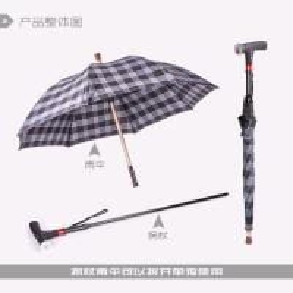 Quality wholesale alluminiun alloy  telescopic walking cane with umbrella , radiation protection LED  crutch  umbrella for sale