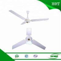 China Home Appliance 56'' Dc Motor Orbit Ceiling Fan With Remote Control on sale