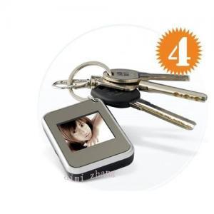 Cheap 1.5 Inch Keychain Digital Photo Frame (Silver) for sale