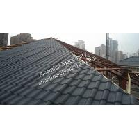 Cheap New plastic PVC village houses roofing tiles roofing materials for sale