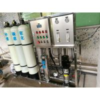 China SUS304 Industrial Water Purification Machine 50L-100000L Capacity Activated Carbon Filter on sale