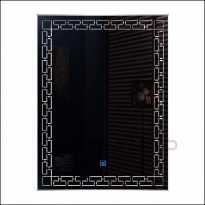 China Modern Bathroom Mirrors With LED lights Illuminated Vanity Mirror Backlit Bathroom Mirror on sale