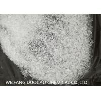 China Inorganic Magnesium Sulphate Heptahydrate Colorless Industrial Grade , Free Samples on sale
