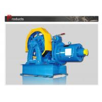 Cheap Elevator Components Geared Traction Machine Smooth Running 9 KW SN-TMYJ210 wholesale
