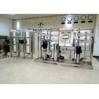 China Industrial Reverse Osmosis Drinking RO Water Filter System / Ozone RO Water Purifier on sale