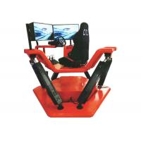 Buy cheap 6DOF electric motion simulator from wholesalers