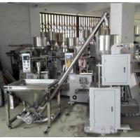 China Juice Liquid Sachet Packing Machine Advanced Microcomputer Chip Control on sale