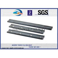 Cheap 4 hole or 6 hole Railway track fish plate / joint bar / splice bar / angle bar for sale