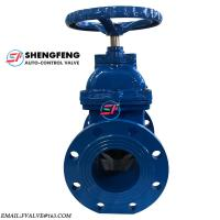 Buy cheap PN10 PN16 Hand wheel Resilient Seated Cast Iron Flanged Gate Valve from wholesalers