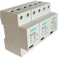 Cheap 50 Ka Surge Protection Devices 3 Phase BR-50GR Below Zero 40℃-80℃ Range for sale