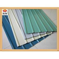 Buy cheap corrugated steel sheet/corruagted roofing sheet/galvanzied corrugated sheet from wholesalers