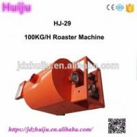 Cheap Best Price CE Approval Roasting Peanut Roaster Machine HJ-29 cashew roasting machine for sale