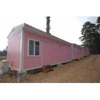 Cheap Assemble Prefab Container House , Modular Lifting Flat Pack Container for sale
