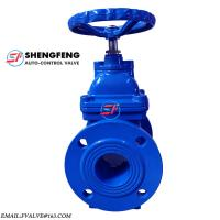 Buy cheap BS5163 Ductile Cast iron Double Flange Gate Valve PN10 from wholesalers