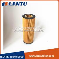 Cheap DAF air purifier hepa filter 1643070 LF16233  E89HD97 HU12103x OX434D manufacture price for sale
