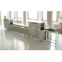 Cheap Automatic Ultrasonic Dishwasher for sale
