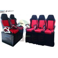 Cheap Customize Color 4D Cinema System Electric Motion Seat 2 Seat 3 Seat 4 Seat for sale